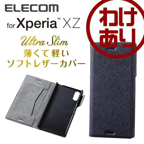 エレコム Xperia XZ (SO-01J SOV34) ケース ソフトレザーカバー 手帳型 薄型 CORONET社製イタリアンソフトレザー使用 ネイビー PM-SOXZPLFILMNV [わけあり]