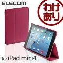 iPad mini4 ケース ソフトレザーカバー 2アングルスタンド ピンク:TB-A15SPLF1PN【税込3240円以上で送料無料】[訳あり][ELECOM:エレコムわけありショップ][直営]
