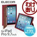 エレコム 9.7インチiPad Pro ケース ソフトレザーカバー 軽量170g 2アングルスタンド TB-A16PLF1RD [わけあり]