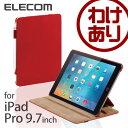 エレコム 9.7インチiPad Pro , iPad Air2 ケース ソフトレザーカバー 4アングルスタンド レッド TB-A16PLF2RD [わけあ…