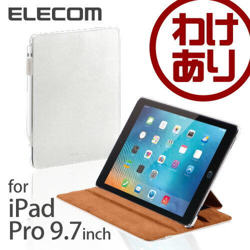 【訳あり】エレコム 9.7インチiPad Pro , iPad Air2 ケース ソフトレザーカバー 4アングルスタンド ホワイト TB-A16PLF2WH