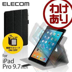 【訳あり】エレコム 9.7インチ iPad Pro ケース スリープモード対応フラップカバー 360度回転スタンド ブラック TB-A16WVSMBK