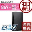 【送料無料】Wi-Fiルーター 無線LAN 11ac/n/a/g/b 867+300Mbps ビームフォーミングZ:WRC-1167FEBK-A【税込3240円...