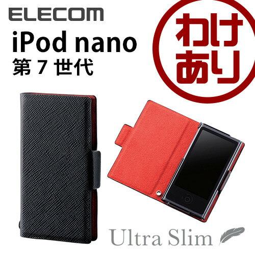 【訳あり】エレコム iPod nano ケース Ultra Slim 薄型ソフトレザーカバー 2015年発売モデル対応 ブラック AVA-N16PLFUBK deal0401