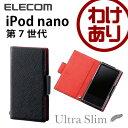 iPod nano ケース Ultra Slim 薄型ソフトレザーカバー 2015年発売モデル対応 ブラック:AVA-N16PLFUBK【税込3240円以上で送...