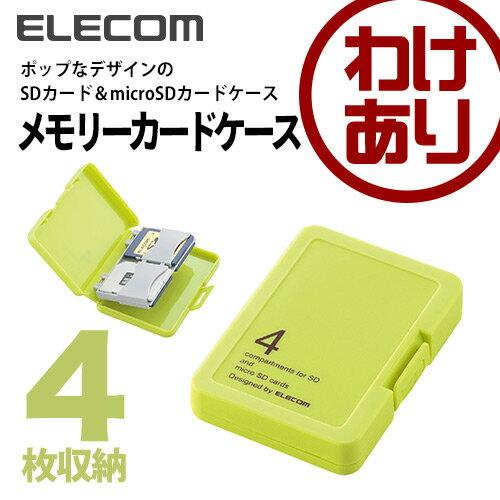 エレコム SDカード microSDカード メモリーカードケース 4枚収納 リーフグリーン CMC-SDCPPGN [わけあり]