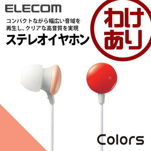 【訳あり】エレコム クリアな高音質を実現 ステレオヘッドホン イヤホン Colors レッド EHP-CC100ARD