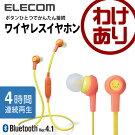 かんたん接続Bluetoothワイヤレスイヤホン連続再生4時間Bluetooth4.1オレンジ(フェイス):LBT-HPC12MPF2【税込3240円以上で送料無料】[訳あり][ELECOM:エレコムわけありショップ][直営]