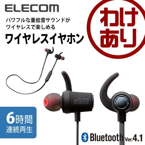 【訳あり】エレコム ワイヤレスイヤホン パワフルな重低音 連続再生6時間 Bluetooth4.1 ブラック LBT-HPC40AVBK