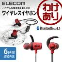 エレコム パワフルな重低音 Bluetoothワイヤレスステレオイヤホン 連続再生6時間 Bluetooth4.1 レッド LBT-HPC40MPRD …