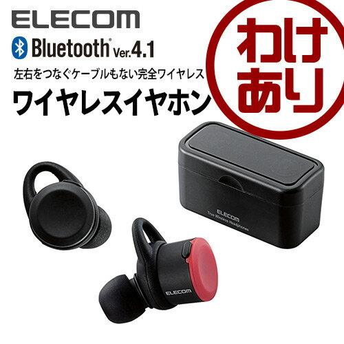 【訳あり】エレコム 両耳ワイヤレスイヤホン 完全ワイヤレス Bluetooth4.1 通話対応 充電ケース付属 連続再生2.5時間 ブラック×レッド LBT-TWS01MPMX