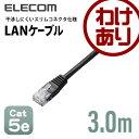 エレコム LANケーブル Cat5e準拠 ブラック 3m LD-CTN/BK3 [わけあり]