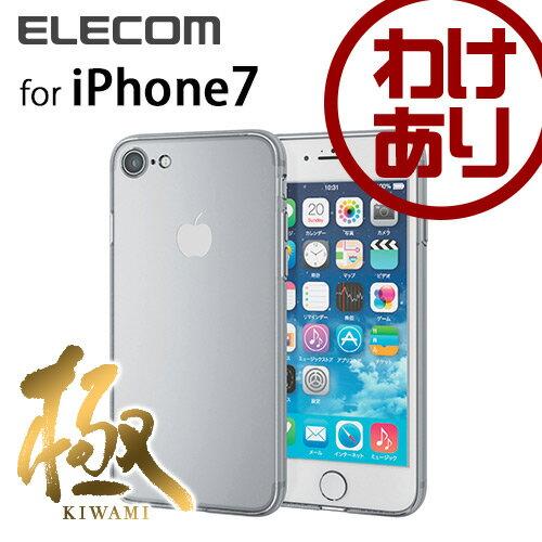 エレコム iPhone7 ケース iPhone8対応 高硬度ハイブリッドケース 極み設計 クリア PM-A16MHVCKCR [わけあり]