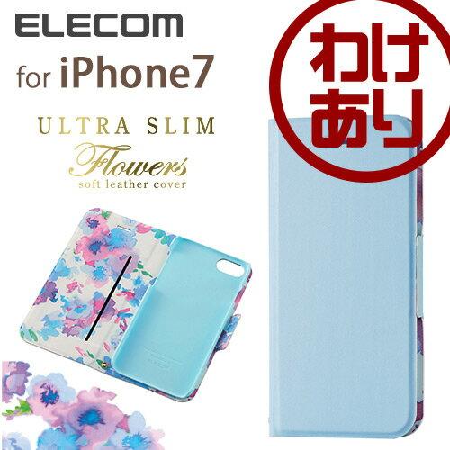 【訳あり】エレコム iPhone7 ケース iPhone8対応 ソフトレザーカバー 手帳型 Ultra Slim flowers 薄型 マグネット レディース ライトブルー×フラワー PM-A16MPLFUJMBU