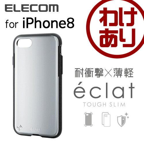 【訳あり】エレコム iPhone8 iPhone7 ケース eclat TOUGH SLIM 耐衝撃 ガラストップ風 衝撃 吸収 クリア PM-A17MTSG01