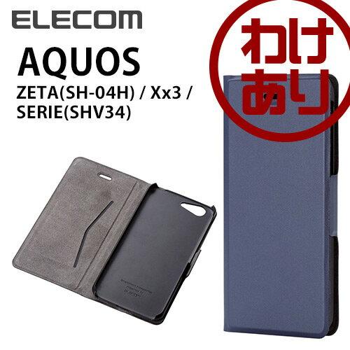 【訳あり】エレコム AQUOS ZETA (SH-04H) SERIE (SHV34) Xx3 ケース 手帳型 ソフトレザーケース 薄型 手帳型 PM-SH04HPLFUMBU