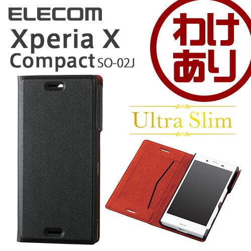 【訳あり】エレコム Xperia X Compact ケース ソフトレザーカバー 手帳型 薄型 マグネット付 ブラック PM-SOXCPLFUMBK