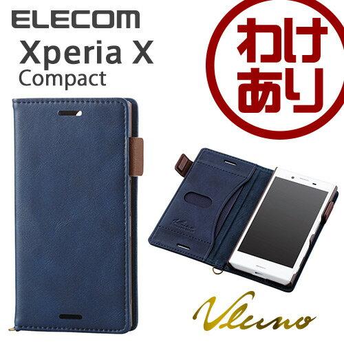 【訳あり】エレコム Xperia X Compact ケース ソフトレザーカバー 手帳型 Vluno マグネット付 ネイビー PM-SOXCPLFYMNV