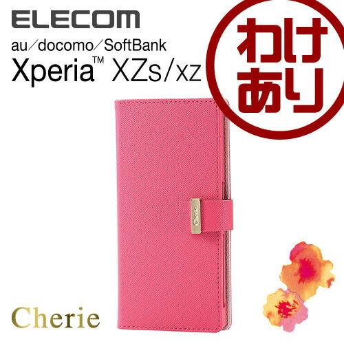 【訳あり】エレコム Xperia XZs (SO-03J SOV35) ケース ソフトレザーカバー 手帳型 Cherie ベルトスナップ レディース ピンク PM-XXZSPLFBPN