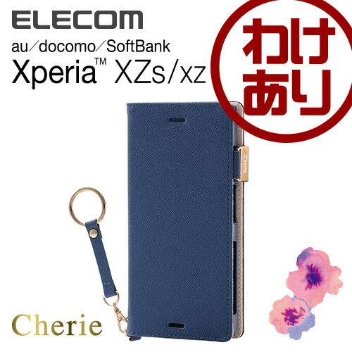 【訳あり】エレコム Xperia XZs (SO-03J SOV35) ケース ソフトレザーカバー 手帳型 Cherie フィンガーストラップ付 レディース ネイビー PM-XXZSPLFJMNV