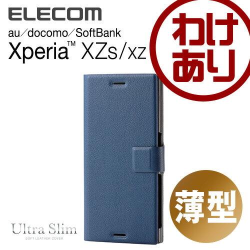 【訳あり】エレコム Xperia XZs (SO-03J SOV35) ケース ソフトレザーカバー 手帳型 Ultra Slim 薄型 マグネットフラップ ネイビー PM-XXZSPLFUMSNV