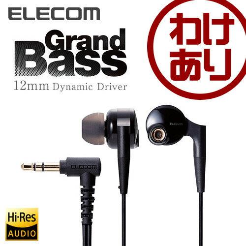 【訳あり】エレコム ハイレゾ音源対応 ステレオヘッドホン Grand Bass セミオープン型 ブラック EHP-GB1000ABK