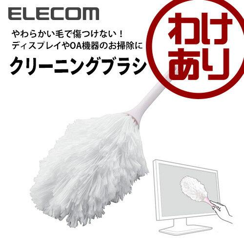 【訳あり】エレコム クリーニングブラシ ピンク KBR-012PN
