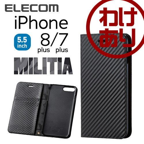 【訳あり】エレコム iPhone8 Plus ケース MILITIA 手帳型 ソフトレザーカバー 通話対応 カーボン調デザイン ブラック PM-A17LPLFCB01