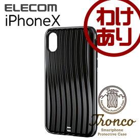 【訳あり】エレコム iPhoneXS iPhoneX ケース Tronco 耐衝撃 キャリーバッグ調 ハイブリッドケース ブラック PM-A17XHCCBK