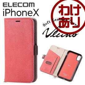 【訳あり】エレコム iPhoneXS iPhoneX ケース Vluno 手帳型 ソフトレザーカバー 通話対応 ストラップリング付 サーモンピンク PM-A17XPLFYPN