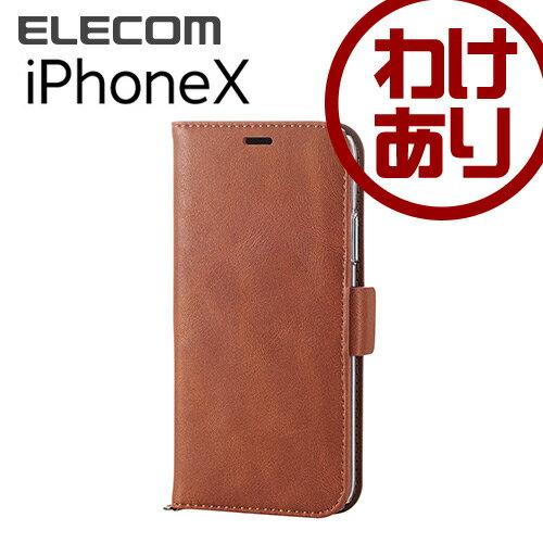 【訳あり】エレコム iPhoneX ケース 手帳型 ソフトレザーカバー 極み設計 サイドマグネット ブラウン PMCA17XPLFYKBR