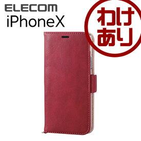 【訳あり】エレコム iPhoneX ケース 手帳型 ソフトレザーカバー 極み設計 サイドマグネット レッド PMCA17XPLFYKRD
