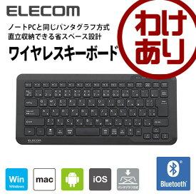 【訳あり】エレコム ミニBluetoothパンタグラフキーボード/Windows・Mac・iOS・Android対応/パンタグラフ式 TK-FBP083BK