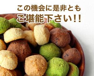 【訳あり】新食感!しっとりやわらか豆乳おからクッキー1Kg(250g×4袋)【直送J】【メール便A】