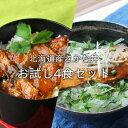 【訳あり】いわし丼&さばの味噌煮丼 4食セット(各2枚)[レトルト 丼物 イワシ 鰯 鯖 小ぶりサイズ]【着後レビュ…