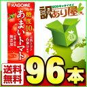 カゴメ あまいトマト 200ml×96本[砂糖・食塩無添加/トマトジュース/野菜ジュース/果実ジュース]【kagome_oga】【近…