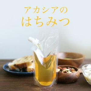 【訳あり】 アカシアはちみつ ハンガリー産 250g (キャップ付き)[送料無料 食品]【メール便A】【TSG】