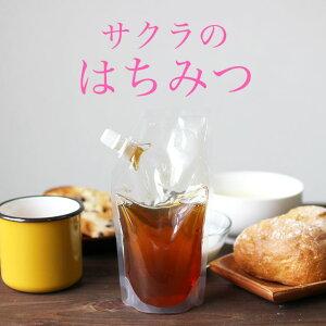 【訳あり】 サクラのはちみつ ミャンマー産 250g (キャップ付き)[送料無料 食品]【メール便A】【TSG】