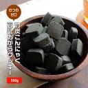 【訳あり】 新商品 6つのZERO 竹炭こんにゃく豆乳おからクッキー チャック付き 500g(250g×2袋) 【着後レビューで1…