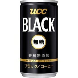 【店内商品ポイント5倍】UCC ブラック無糖 缶 賞味期限2021.05.20【お買い物マラソン セール 04/16 01:59まで】