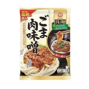 キッコーマン 具麺 ごま肉味噌 120g×5個 賞味期限2019.11.30