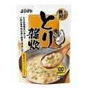 シマヤ とり雑炊レトルト 250g 賞味期限2020.01.29