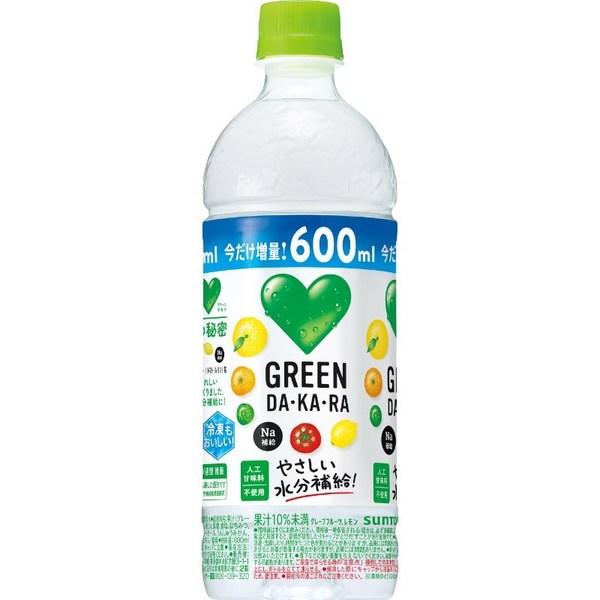 サントリー グリーンダカラ 冷凍兼用 600ml×24本 賞味期限2019.08.28以降