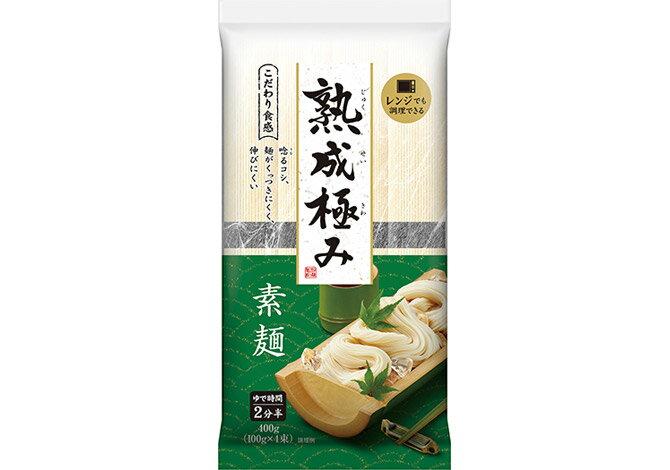 日清フーズ 熟成極み 素麺 400g×15袋 2019.07.07以降
