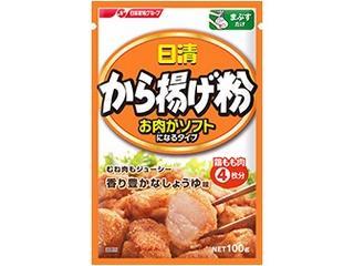 日清 お肉がソフトになる唐揚げ粉 100g 賞味期限2019.04.10【賞味期限間近のため値下げ】