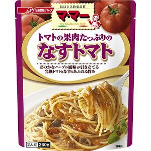 ママー トマト果肉なすトマト 260g×2個 賞味期限2019.02.14