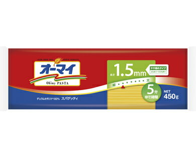 日本製粉 オーマイ スパゲッティ1.5 450g×30袋 賞味期限2020.09.25