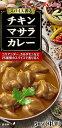 [10個]ハウス食品 チキンマサラカレー(中辛) 98g 賞味期限2020.01.03【賞味期限間近】