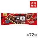 【送料無料】アサヒグループ食品 一本満足バー チョコタルト 72本セット 賞味期限2020.01.31