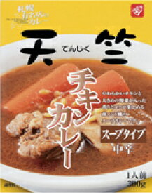 ベル 天竺チキンカレー 300g×5袋 賞味期限2020.01.29